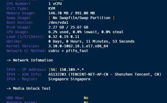 腾讯轻量云测评:新加坡机房速度、性能、延迟测试