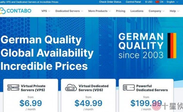Contabo – 德国老牌主机商,不限流量VPS,商家百科、测评、方案推荐、Contabo优势